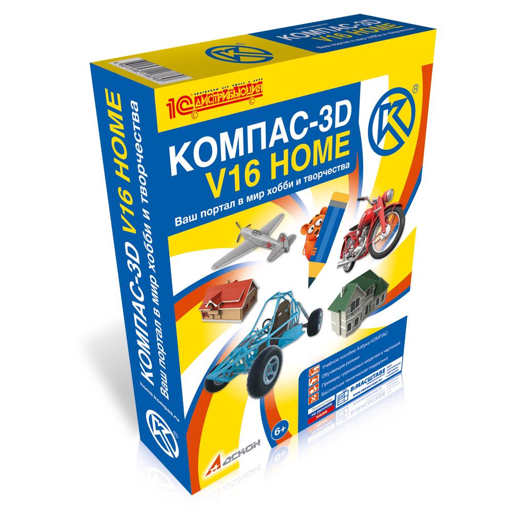 Компас 3d Home Скачать Торрент img-1
