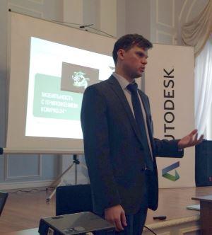 Команду АСКОН презентует Максим Нечипоренко